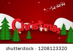 merry christmas and happy new... | Shutterstock .eps vector #1208123320