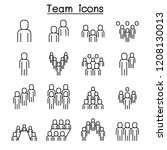 people icon set in thin line... | Shutterstock .eps vector #1208130013