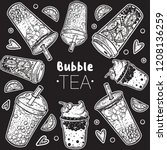 bubble tea hand drawn... | Shutterstock .eps vector #1208136259