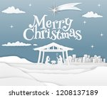 a nativity merry christmas... | Shutterstock .eps vector #1208137189