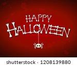 happy halloween background | Shutterstock .eps vector #1208139880