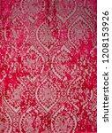 oriental red turkish azerbaijan ... | Shutterstock . vector #1208153926