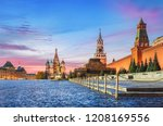 view of the red square in... | Shutterstock . vector #1208169556