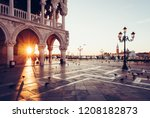 View Of Piazza San Marco  Doge...