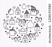 Hand Drawn Doodle Vector With...