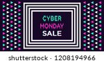 cyber monday sale  banner.... | Shutterstock .eps vector #1208194966