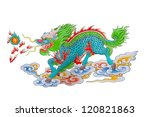 drawing of colorful chinese... | Shutterstock . vector #120821863