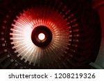 stator generators of a big... | Shutterstock . vector #1208219326