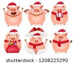 cute pig cartoon character set. ... | Shutterstock .eps vector #1208225290