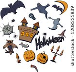 different halloween decoration | Shutterstock .eps vector #1208225839