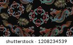 embroidery celtic dragons and... | Shutterstock .eps vector #1208234539