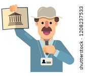 tourist guide with explanations ... | Shutterstock .eps vector #1208237533