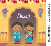 diwali or deepavali vector... | Shutterstock .eps vector #1208252626