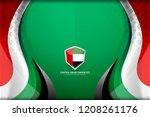 flag color of united arab... | Shutterstock .eps vector #1208261176