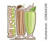 illustration of milkshake  2...   Shutterstock . vector #1208263150
