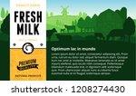 vector milk illustration with... | Shutterstock .eps vector #1208274430