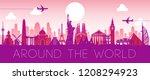 world famous landmark pink... | Shutterstock .eps vector #1208294923