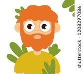 business avatars  cartoon ... | Shutterstock .eps vector #1208297086