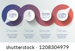 a small set of surgical... | Shutterstock .eps vector #1208304979