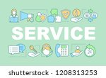 service word concepts banner....