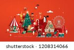 christmas toy store greeting... | Shutterstock .eps vector #1208314066