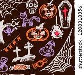 halloween. a set of funny... | Shutterstock .eps vector #1208318356