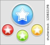 abstract icon of a star  vector ...