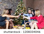 young people drinking champagne ... | Shutterstock . vector #1208334046