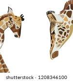 beautiful lovely cute wonderful ...   Shutterstock .eps vector #1208346100