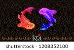 east asia symbol koi fish | Shutterstock .eps vector #1208352100