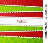 christmas card | Shutterstock .eps vector #120835840