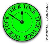 a green and black modern tick... | Shutterstock . vector #1208360320
