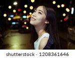 cute asian girl in the night... | Shutterstock . vector #1208361646