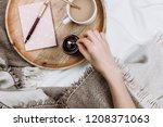 cozy flatlay with wooden tray ... | Shutterstock . vector #1208371063