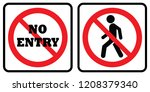no entry signs collection   Shutterstock .eps vector #1208379340