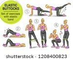 Elastic Buttocks. Set Of...