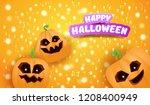 halloween horizontal web banner ... | Shutterstock .eps vector #1208400949