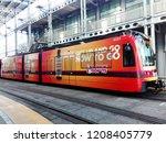 san diego  california  ... | Shutterstock . vector #1208405779
