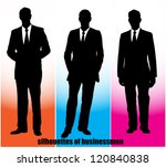 on the image silhouettes of... | Shutterstock .eps vector #120840838