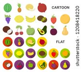 different fruits cartoon icons... | Shutterstock .eps vector #1208418220