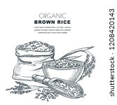 rice label design template.... | Shutterstock .eps vector #1208420143