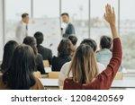 business event training seminar ... | Shutterstock . vector #1208420569
