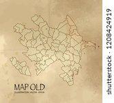 azerbaijan on the map of... | Shutterstock .eps vector #1208424919