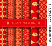 oriental asian traditional... | Shutterstock .eps vector #1208427346