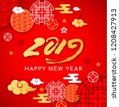 2019 happy asians new year... | Shutterstock .eps vector #1208427913