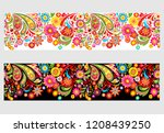 seamless summery floral border... | Shutterstock .eps vector #1208439250