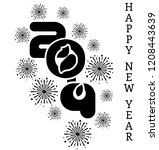 2019 happy new year  simple... | Shutterstock .eps vector #1208443639
