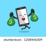 vector cartoon character... | Shutterstock .eps vector #1208446309