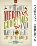 vintage christmas background... | Shutterstock .eps vector #120845026