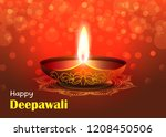 diwali lamp illustration with... | Shutterstock .eps vector #1208450506